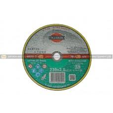 Круг отрезной TIGARBO 230x2,5x22 (камень)