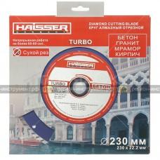 Диски алмазные TURBO  Haisser