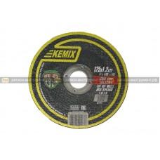Круг отрезной KEMIX 125x1,2x22 (сталь)