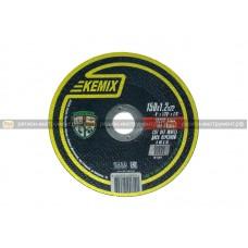 Круг отрезной KEMIX 150x1,2x22 (сталь)
