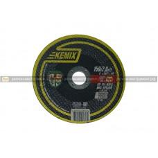 Круг отрезной KEMIX 150x2,0x22 (сталь)