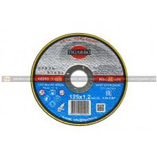Круг отрезной TIGARBO 125x1,2x22 (сталь)