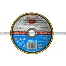 Круг отрезной TIGARBO 150x1,6x22 (сталь)