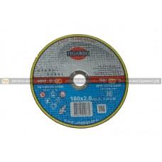 Круг отрезной TIGARBO 180x2,0x22 (сталь)
