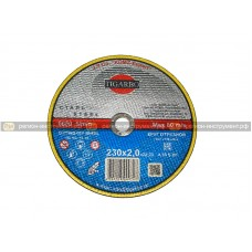 Круг отрезной TIGARBO 230x2,0x22 (сталь)