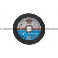 Круг зачистной TIGARBO 125x6,0x22